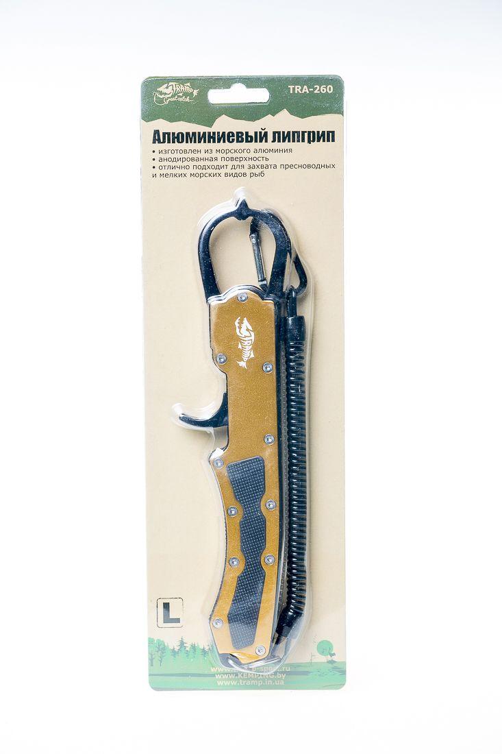 Лингрип Tramp алюминиевый 23,9 см (+ Антисептик-спрей для рук в подарок!)