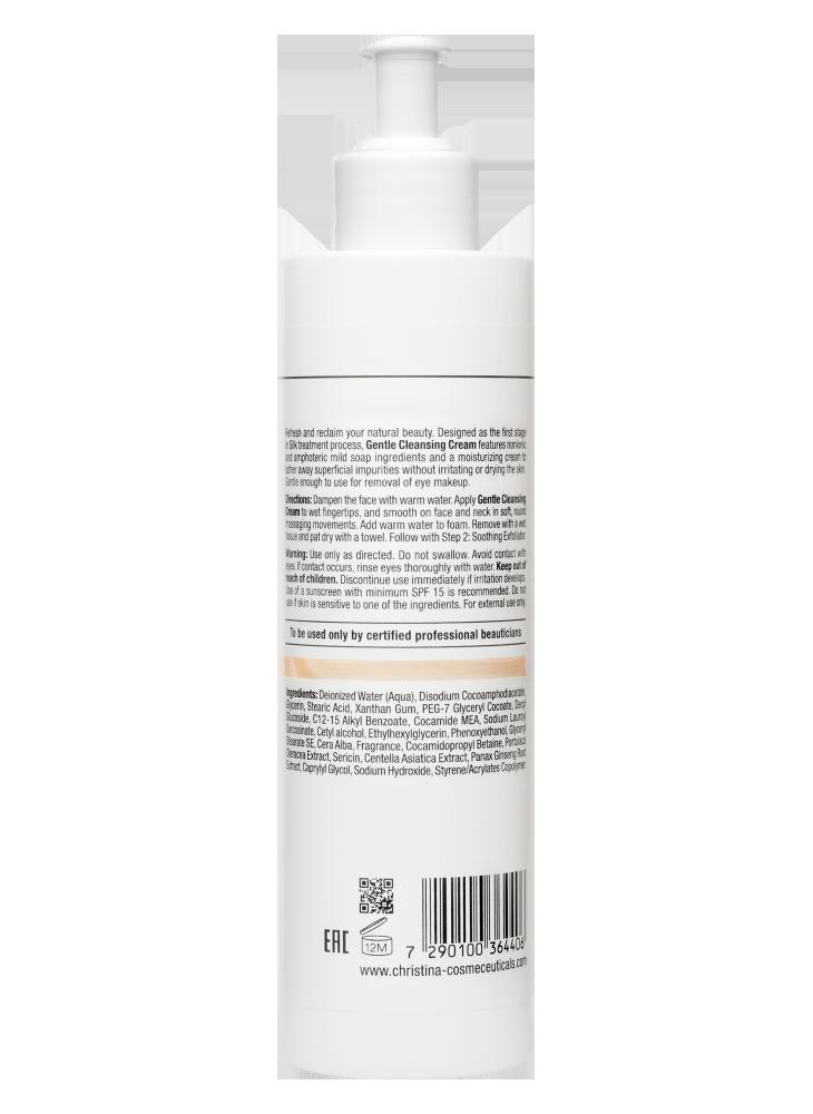 Silk Gentle Cleansing Cream