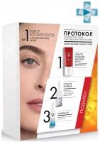 """Vichy Liftactiv Collagen - Набор """"Комплексный уход для повышения упругости кожи"""", 1 шт"""