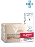 Vichy - Набор (Neovadiol Компенсирующий комплекс для нормальной и комбинированной кожи, 50 мл + Ежедневный гель-сыворо..