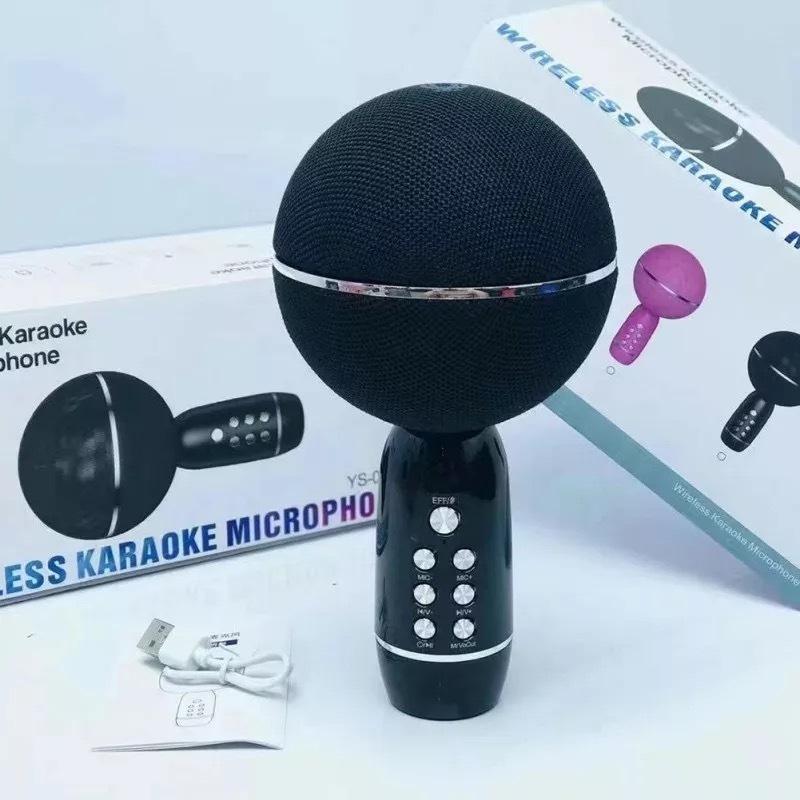Беспроводной Bluetooth микрофон для караоке для пения Шар Чёрный