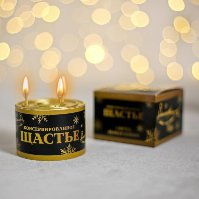 Прикольная свеча подарочная «Консервированное щастье», 7 х 7 х 5 см