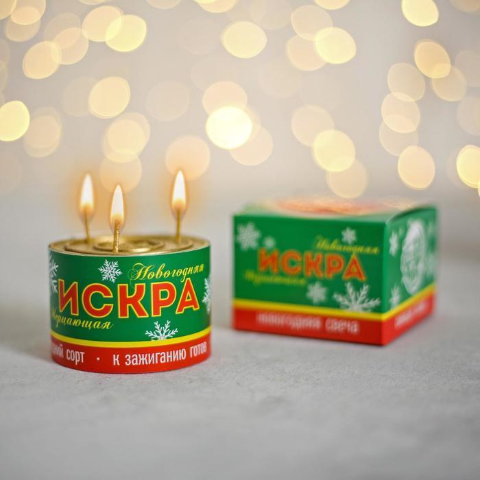 Прикольная свеча подарочная «Искра», 7 х 7 х 5 см