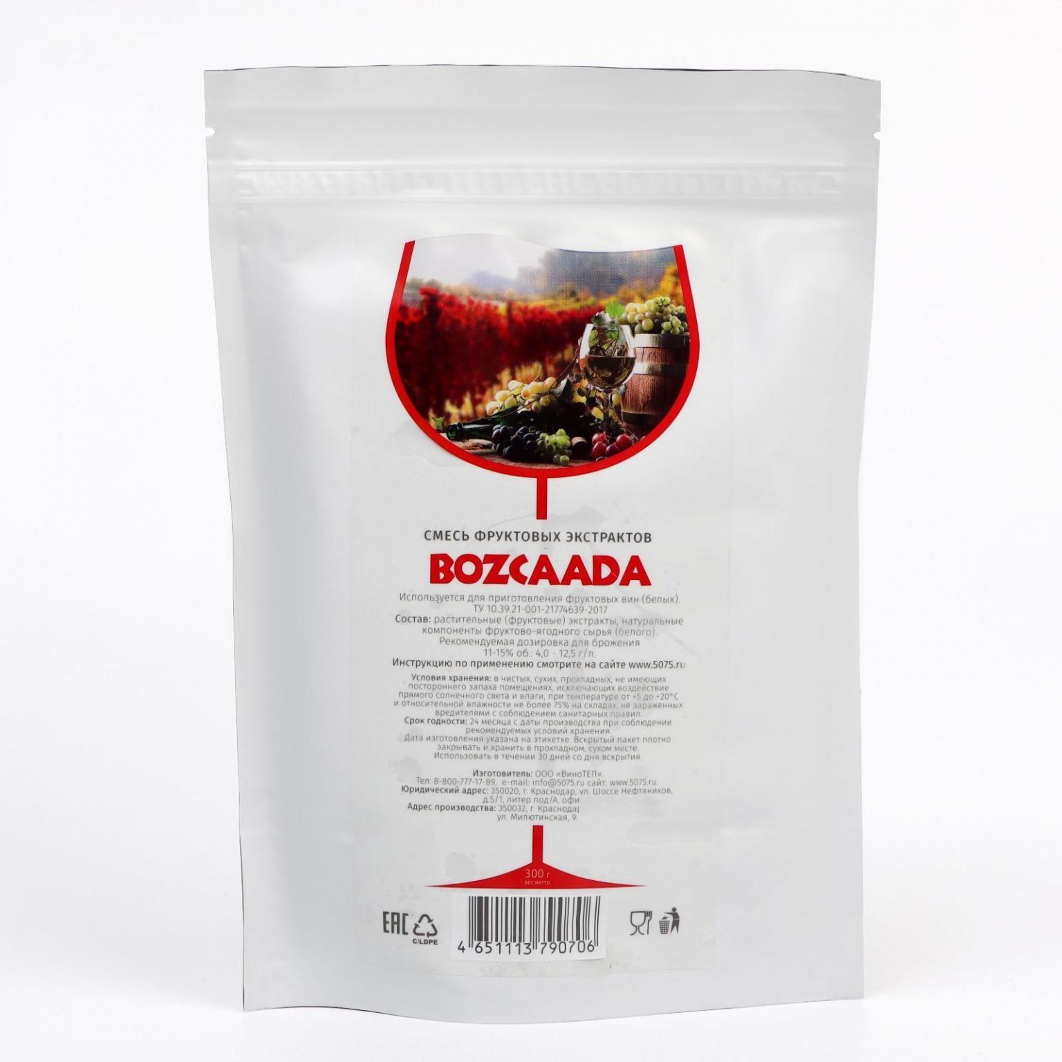 Смесь фруктовых экстрактов Bozcaada для изготовления белого вина, 300 г