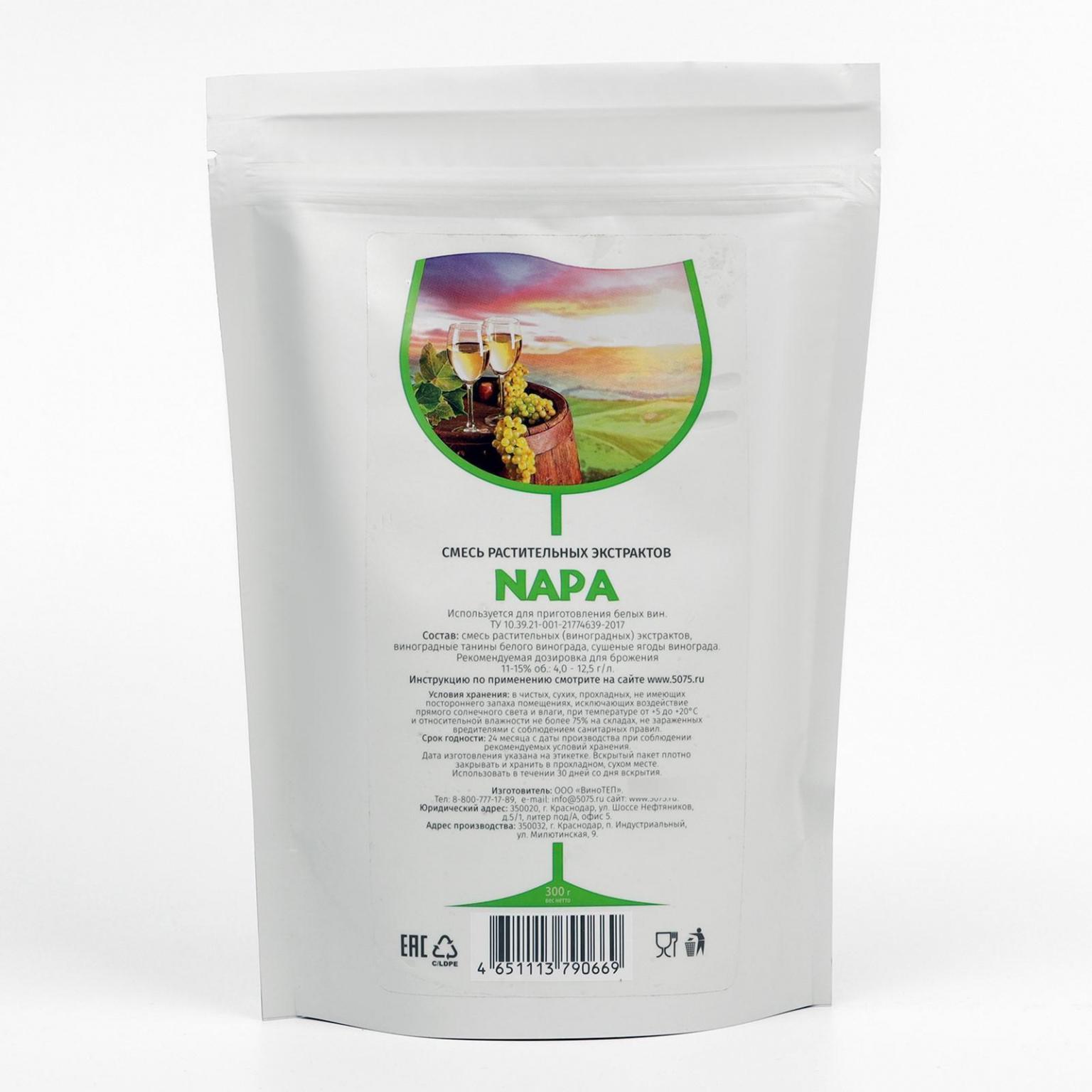 Смесь растительных экстрактов Napa для изготовления белого вина, 300 г