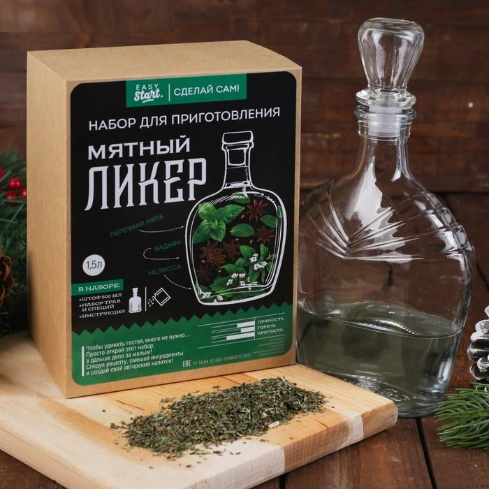 """Подарочный набор для приготовления напитка """"Мятный ликер"""", штоф 500 мл, специи, инструкция"""
