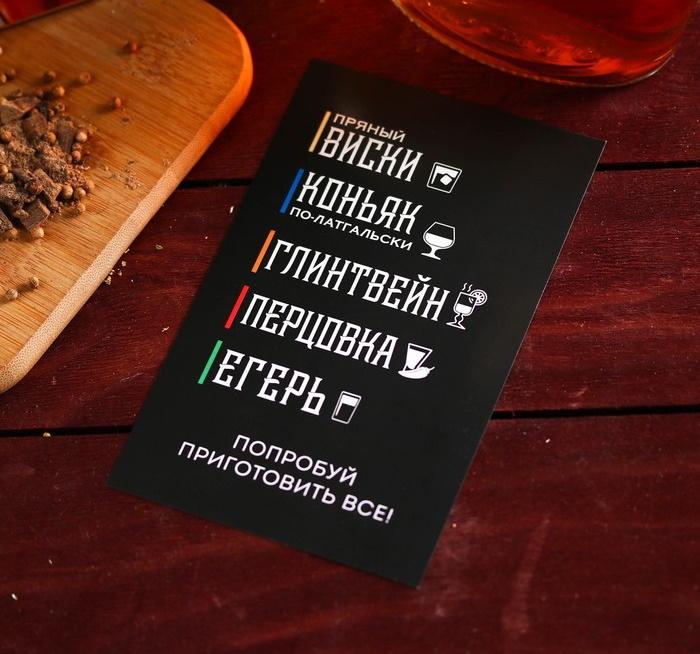 Подарочный набор для приготовления алкоголя Коньяк: набор трав и специй, штоф 500 мл