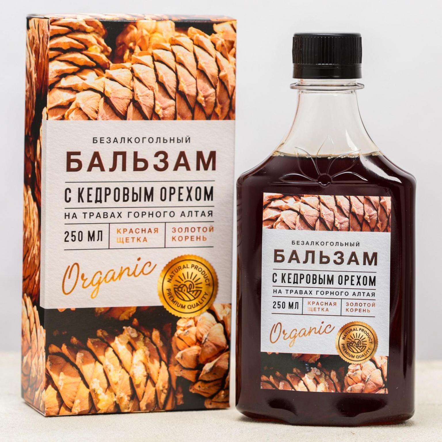 Бальзам на травах «С кедровым орехом»: красная щетка, золотой корень, 250 мл