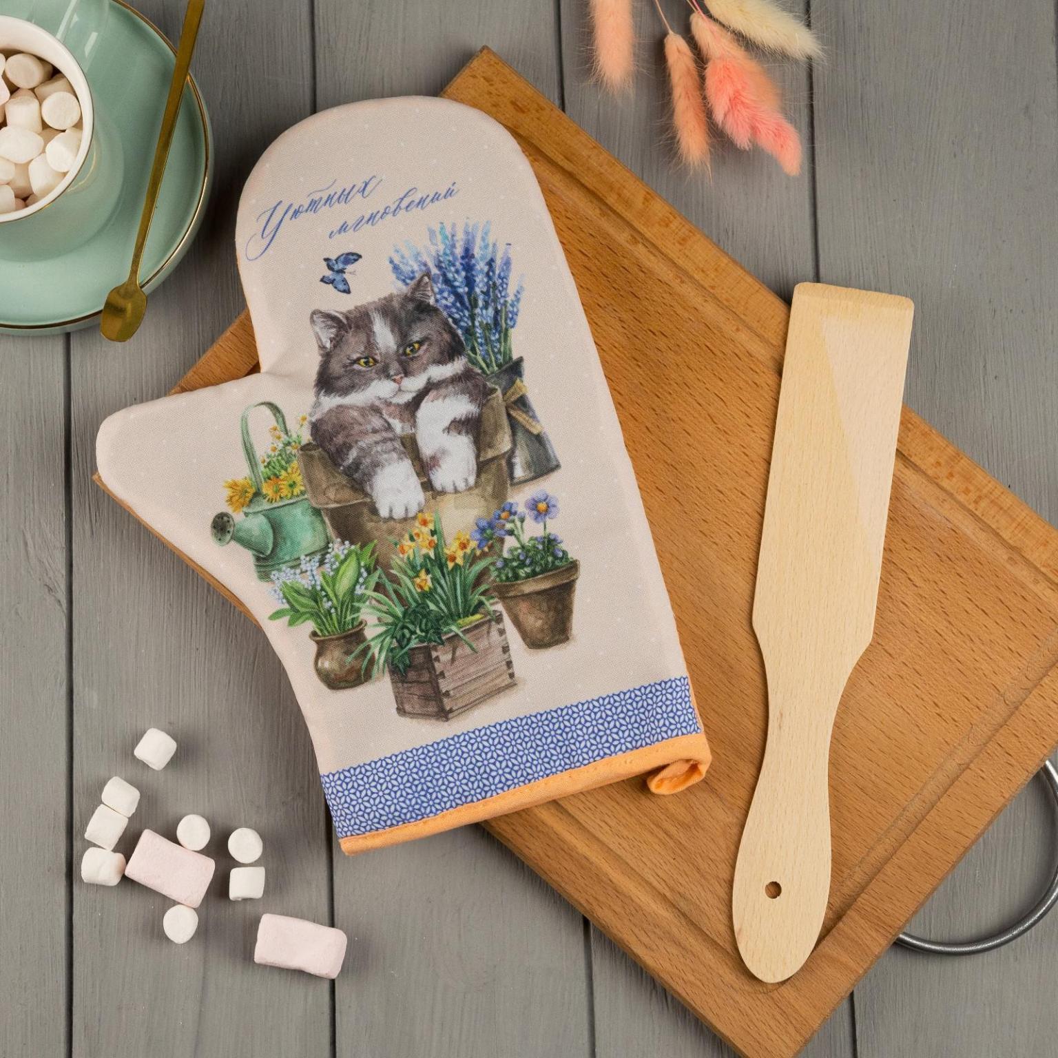 Кухонный набор варежка-прихватка 20*28см и лопатка деревянная Любимой бабушке