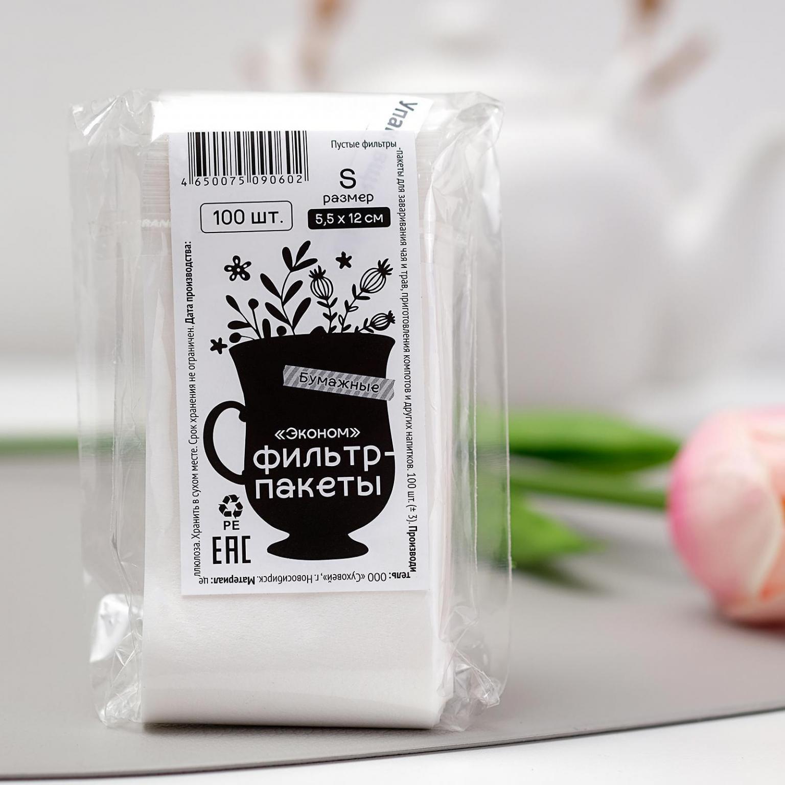 Фильтр-пакеты для заваривания чая Эконом, для чашки, 100 шт., 5,5*12 см