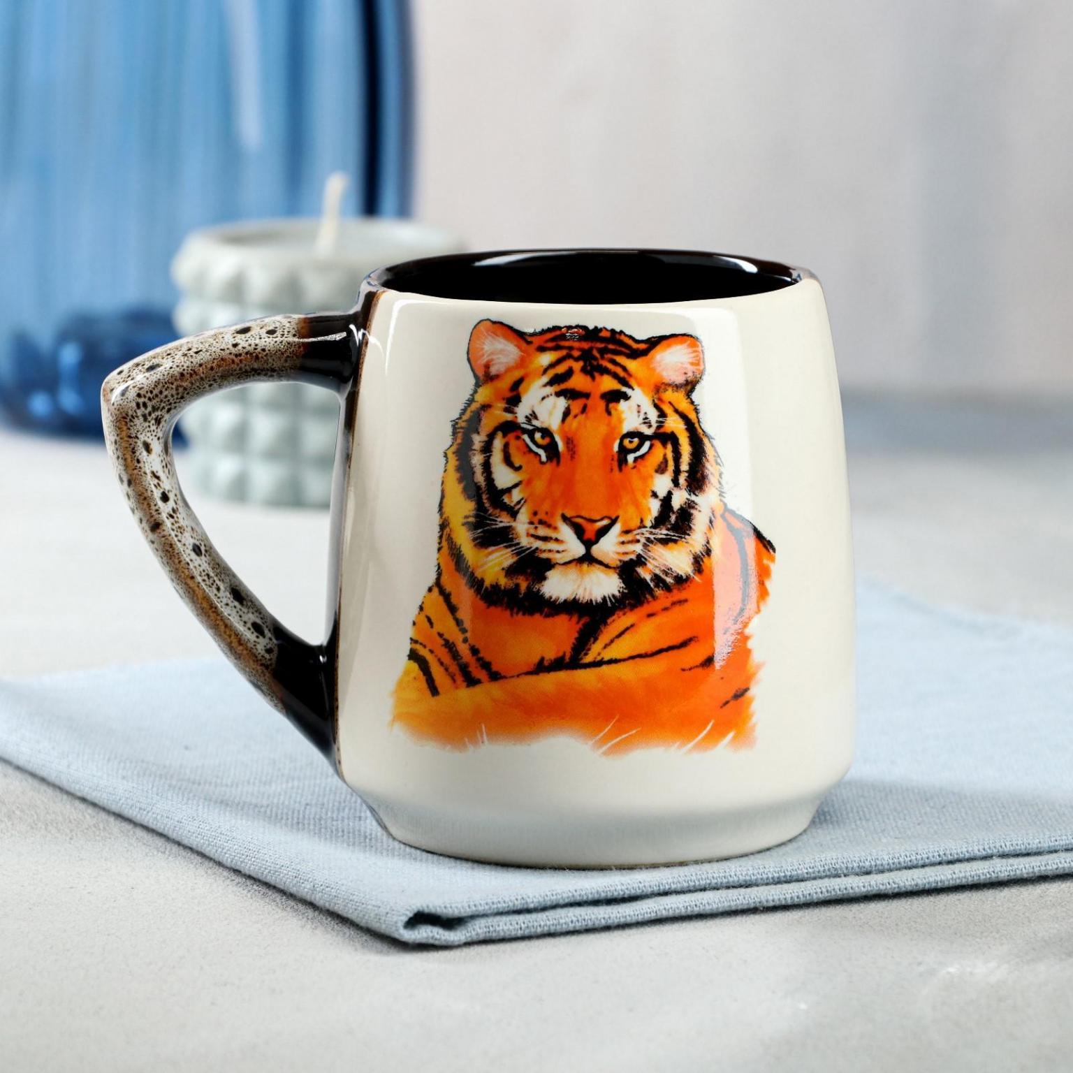 Кружка Треуголка, деколь тигр, цветная, 0.4 л