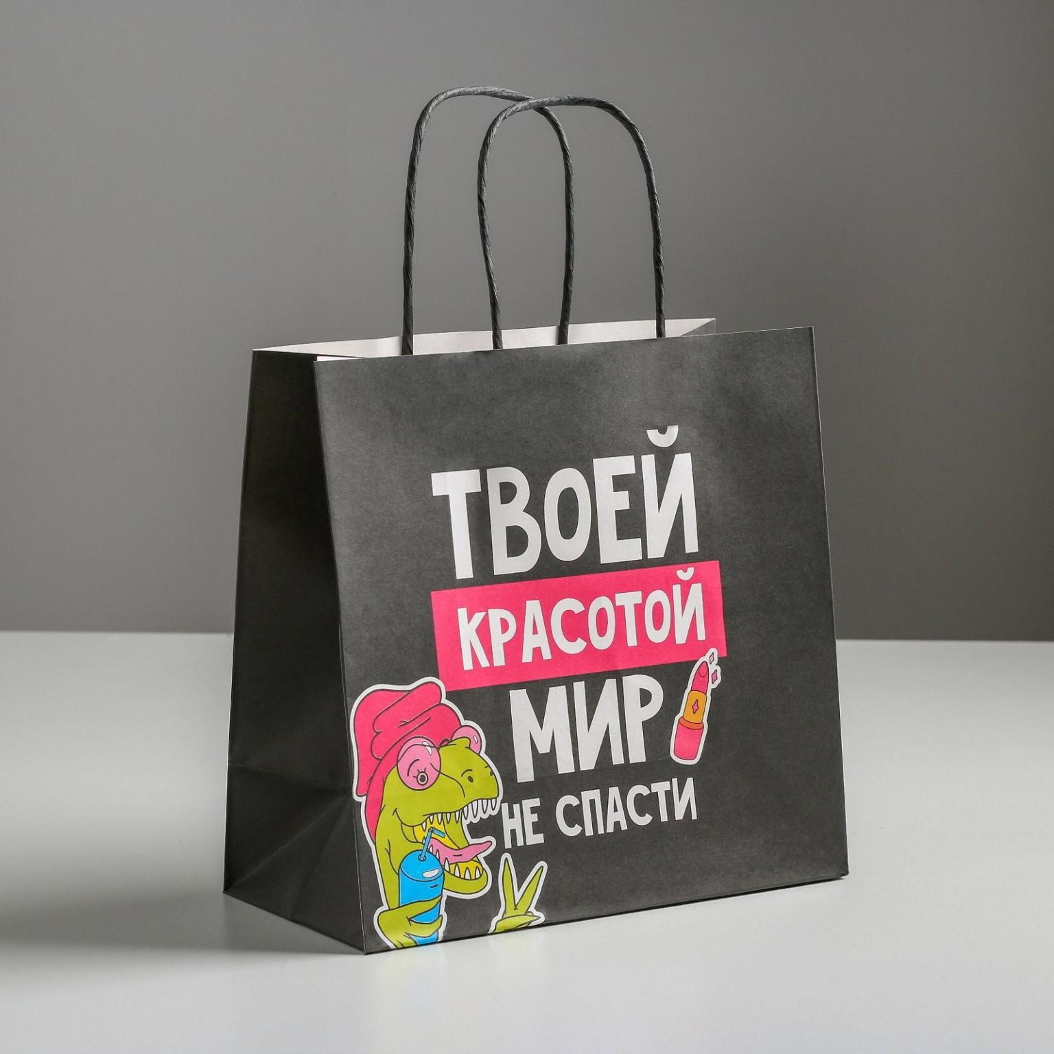 Пакет подарочный «Красота», 22 х 22 х 11 см