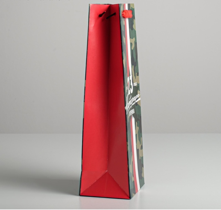 Пакет под бутылку «Настоящий мужчина» камуфляж  36  13  10 см