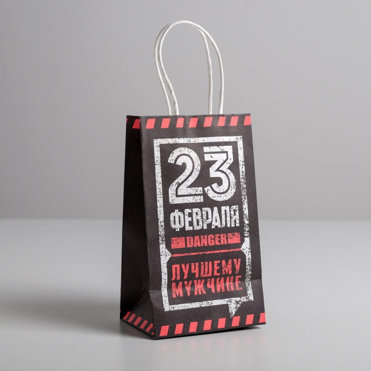 Пакет подарочный крафт «Тому кто держит удар», 12  21  9 см