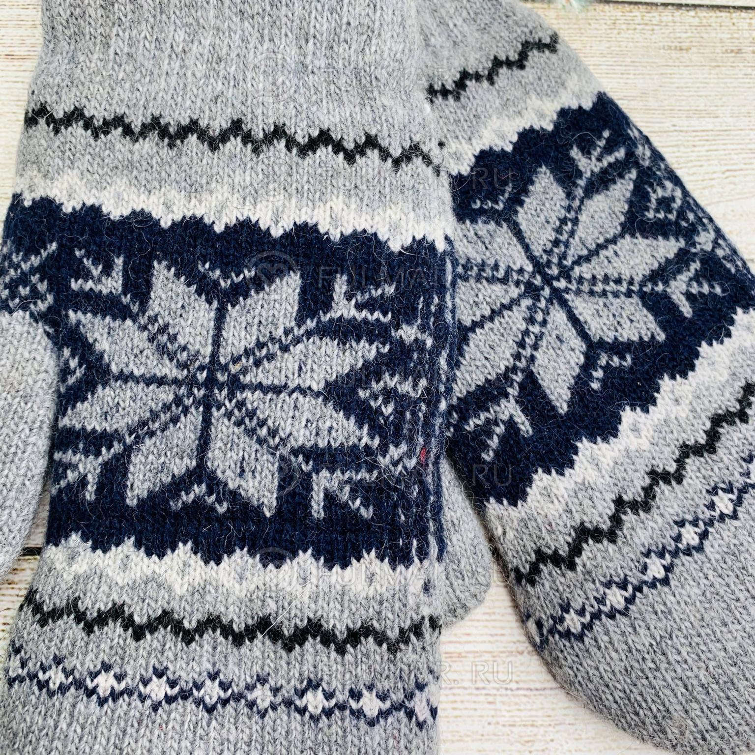 Варежки шерстяные вязаные Большая Снежинка серые-синие