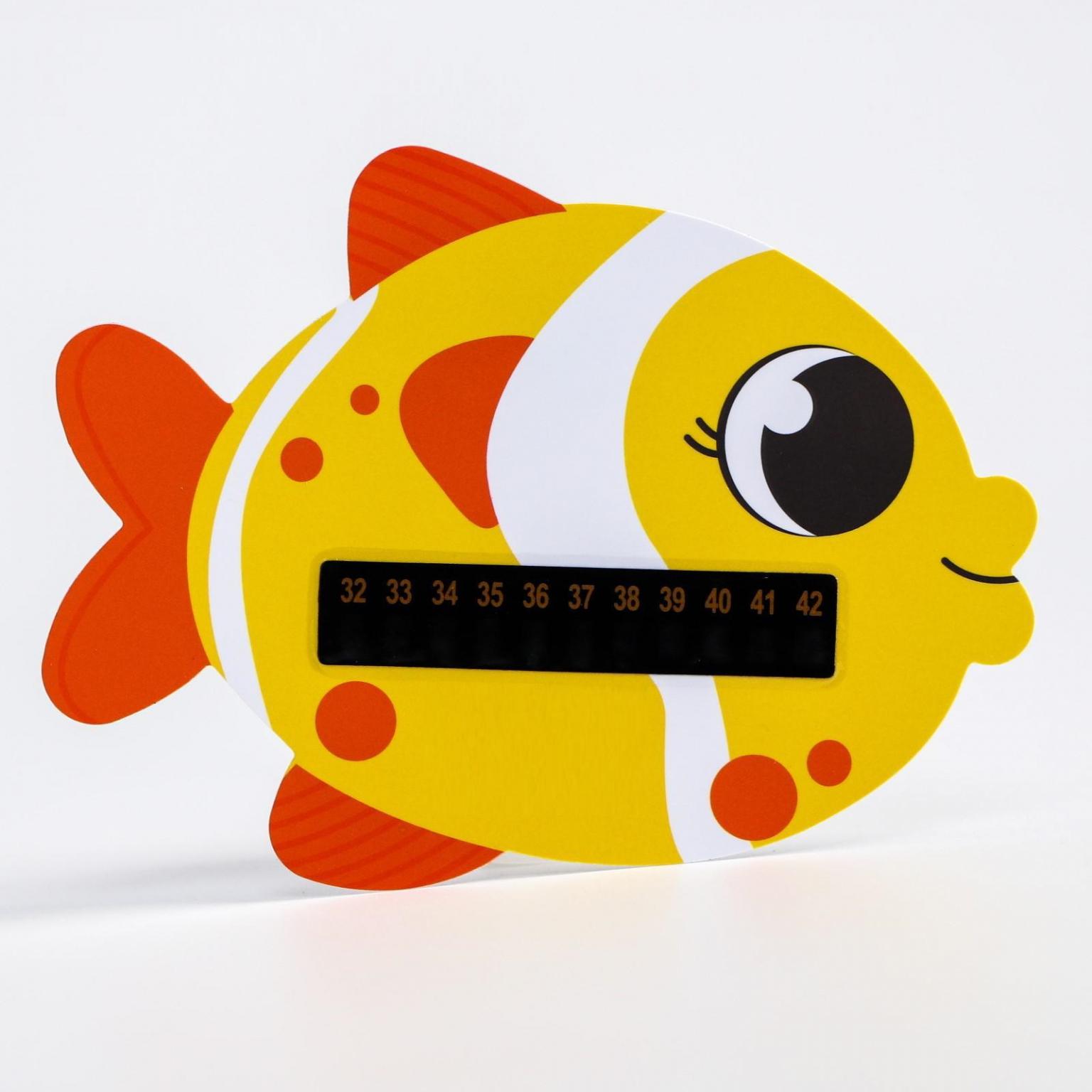Термометр детский для воды «Морская звёздочка»