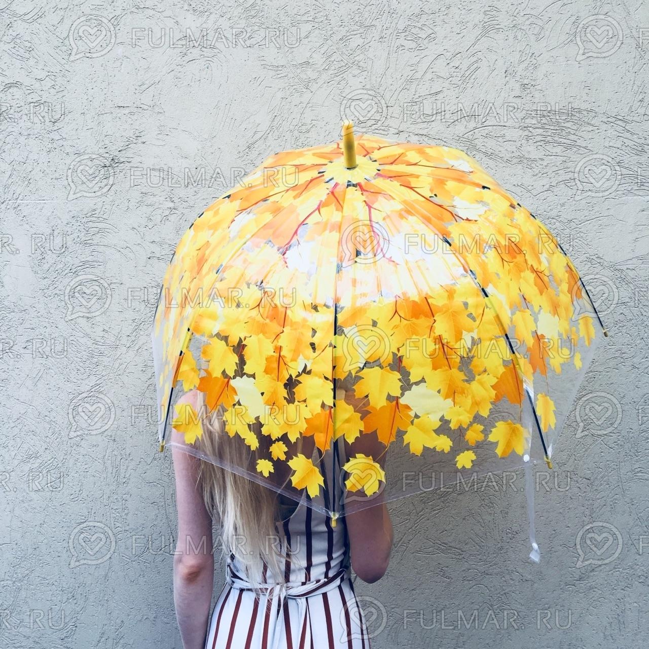 Зонт женский прозрачный купол трость Листья Жёлтые