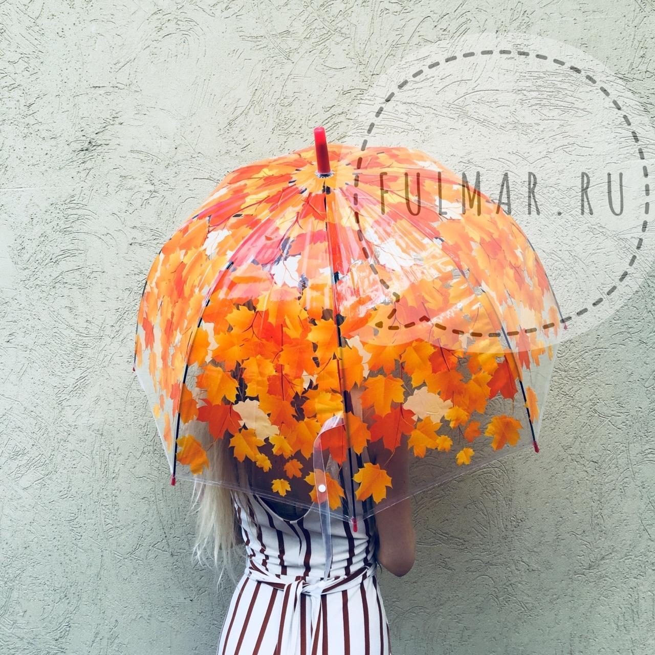 Зонт женский прозрачный купол трость Листья Оранжевые