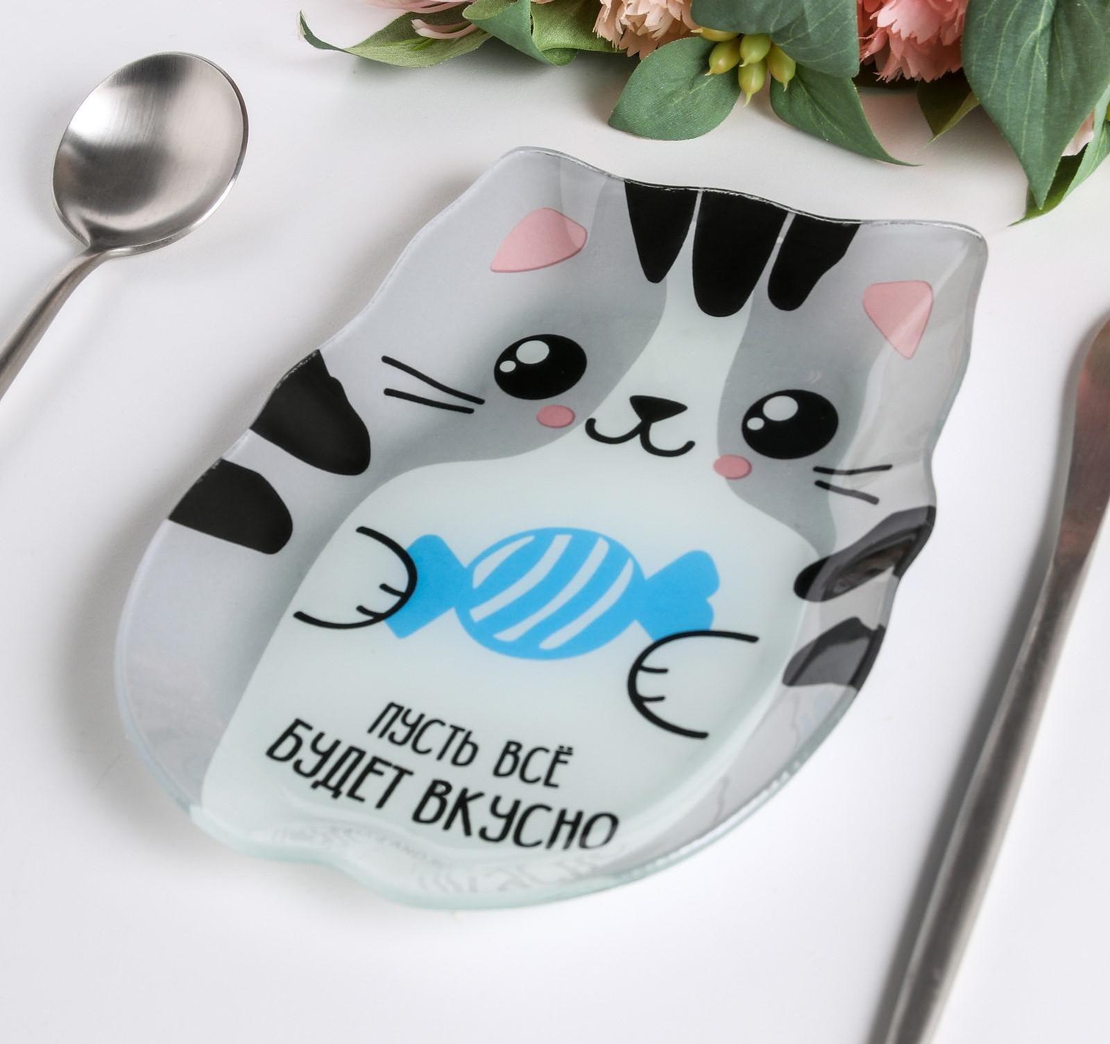 Тарелка котик Пусть всё будет вкусно, 17,2*7,5 см