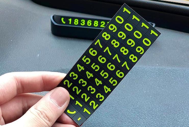 Парковочная автовизитка с номером телефона в машину