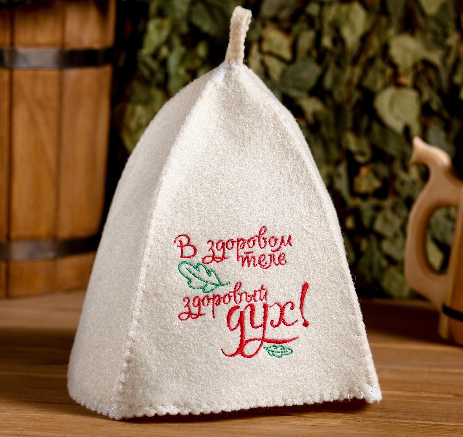 """Подарочный набор: шапка """"В здоровом теле здоровый дух"""" и шампунь"""