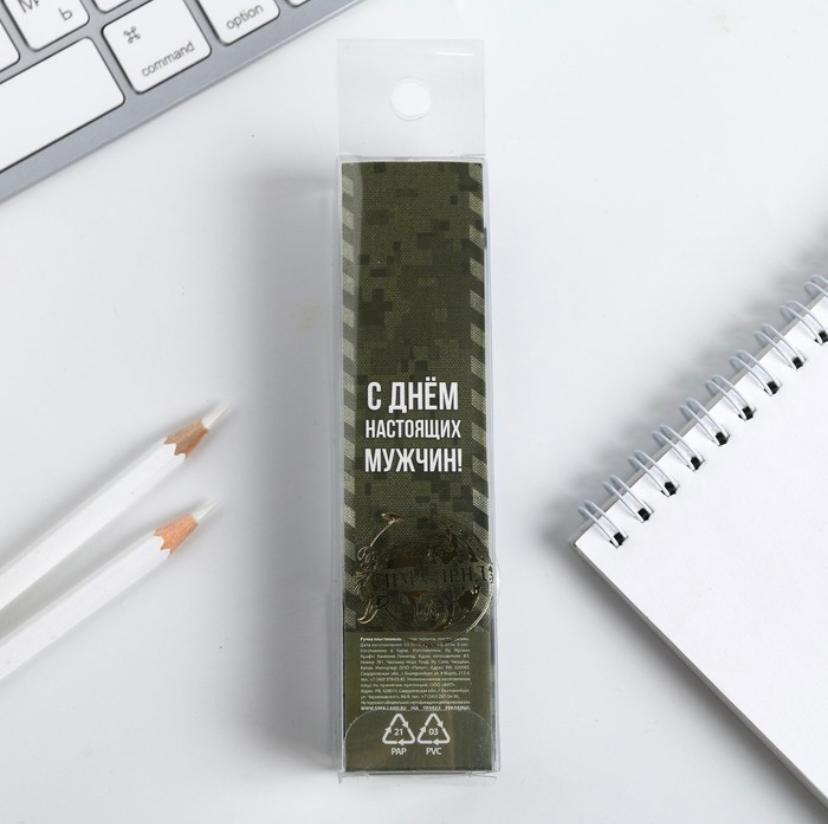 """Ручка подарочная сувенирная """"Танк. С 23 февраля"""""""