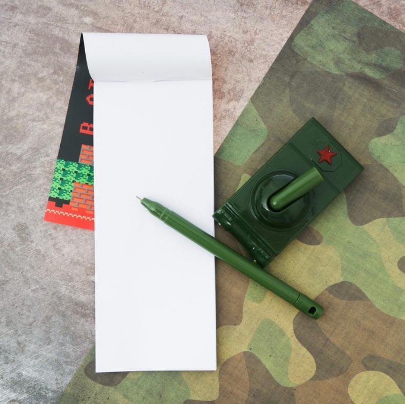 """Подарочный набор """"Самому смелому!"""": блокнот и ручка-танк"""