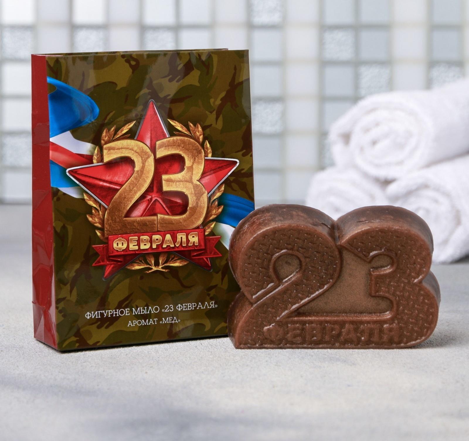 """Фигурное мыло  """"23 Февраля"""""""