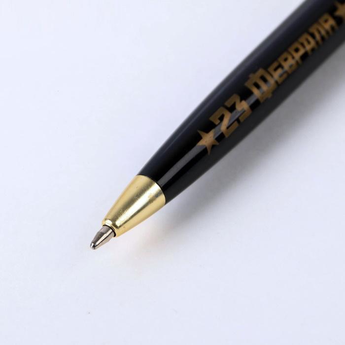 Ручка подарочная в камуфляжном тубусе мужская надпись на ручке 23 февраля