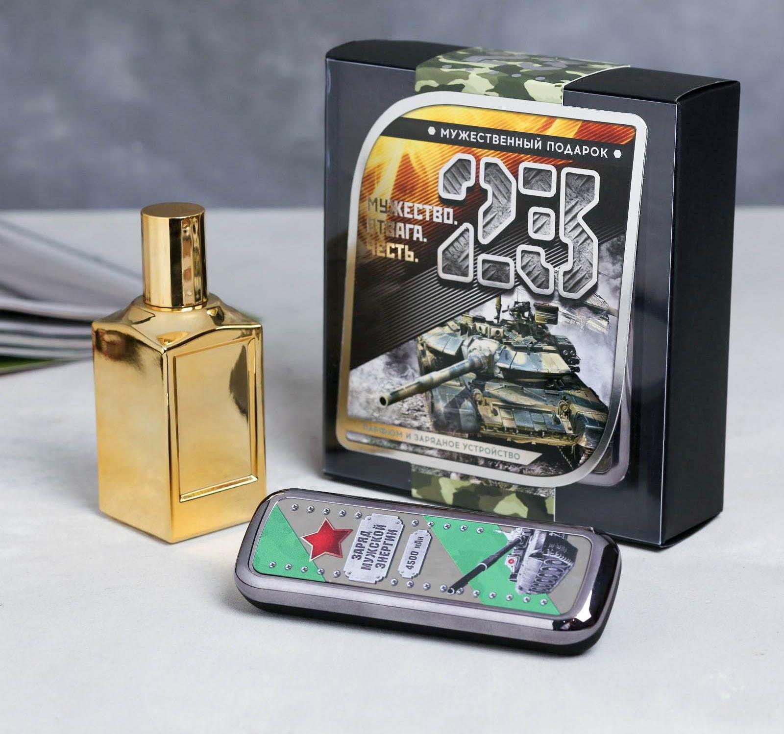 Подарочный набор: парфюм 100 мл и павер банк 4500 mAh «23»