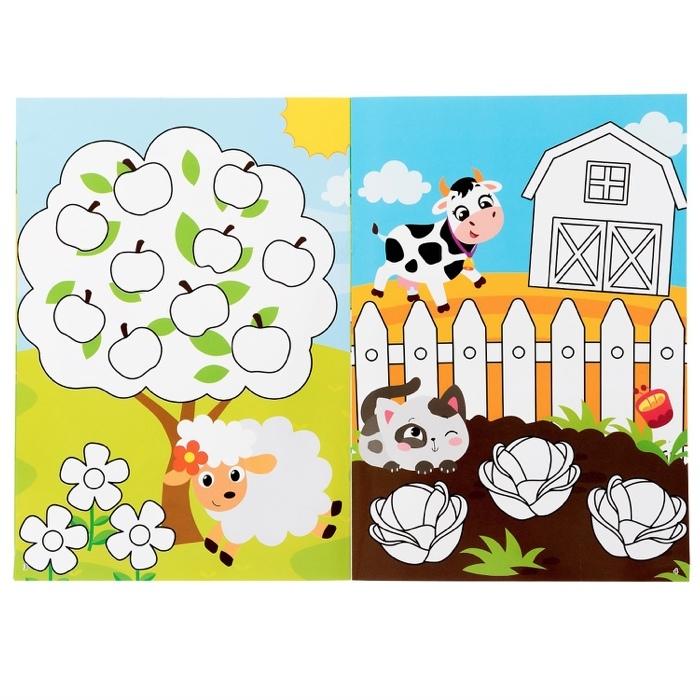 Раскраска многоразовая «Рисуй-стирай. На ферме» 12 стр.