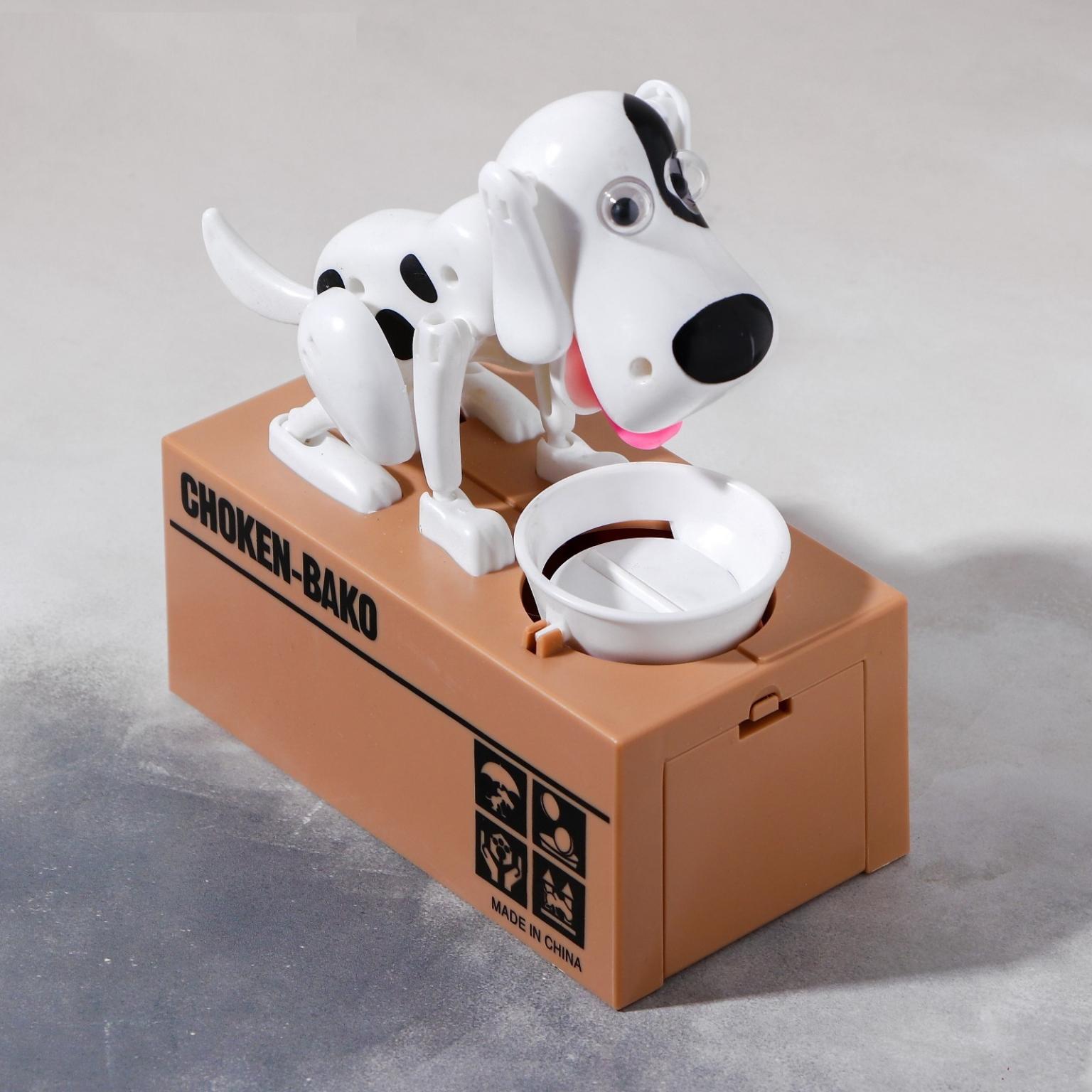 Копилка механическая Собака с тарелкой