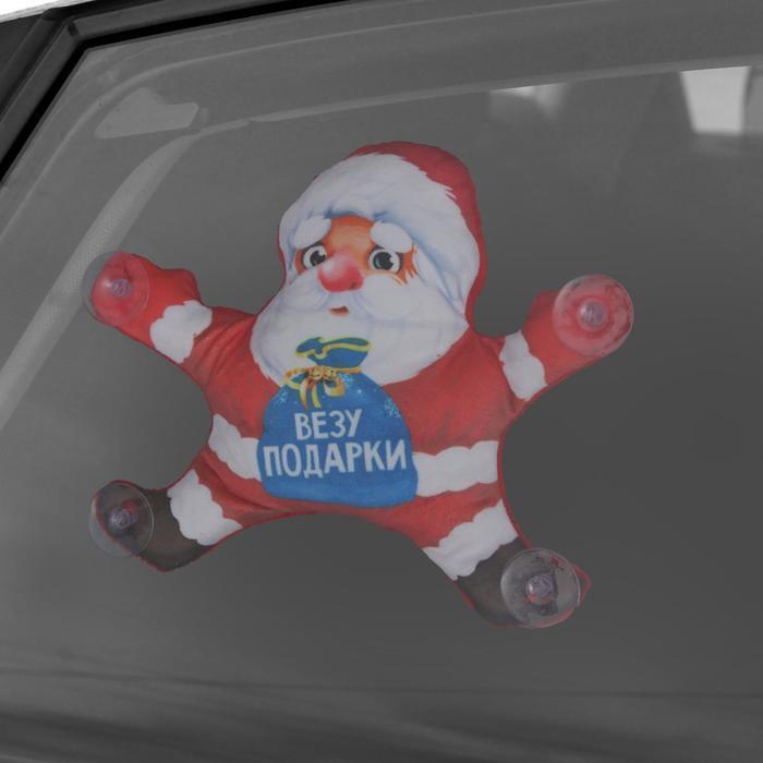 Автоигрушка «Везу подарки», на присосках