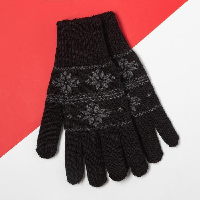 """Мужские перчатки в подарочной коробке """"Крутого НГ"""" р.22"""