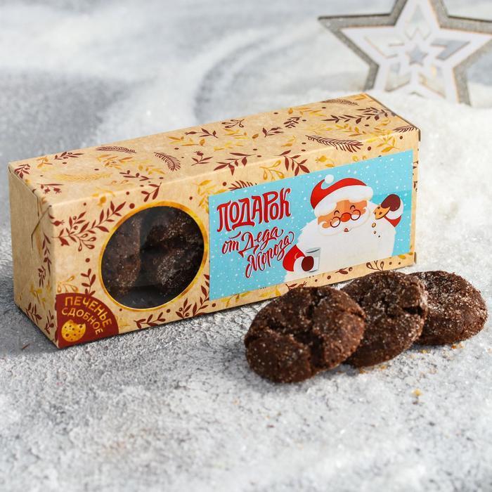 Печенье сдобное, Черный бриллиант от Деда Мороза,  130 г
