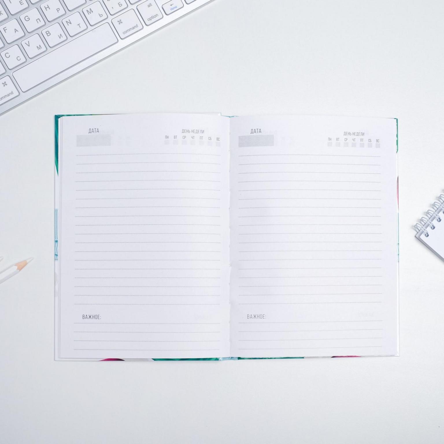 Ежедневник Блокнот «Лучшей на свете» А5, 80 листов