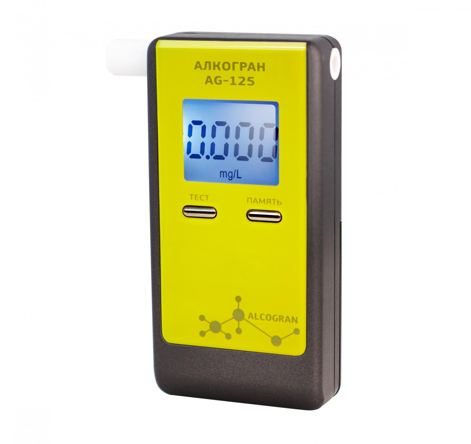 Индикатор алкоголя Alcogran AG-125 (+ Антисептик-спрей для рук в подарок!)